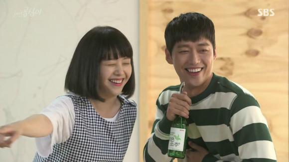 Beautiful Gong Shim: Episode 13