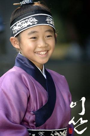"""Park Ji Bin (""""Yi San""""), Seo Shin Ae (""""Thank You"""") - yisan_parkjibin"""