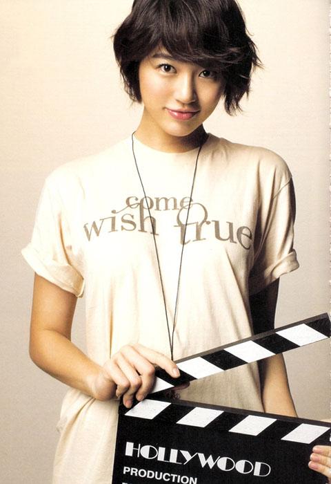 Yoon Eun Hye gets crafty