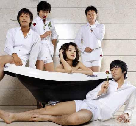Japan porn tv