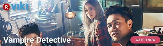Vampire Detective: Episode 11 » Dramabeans Korean drama recaps