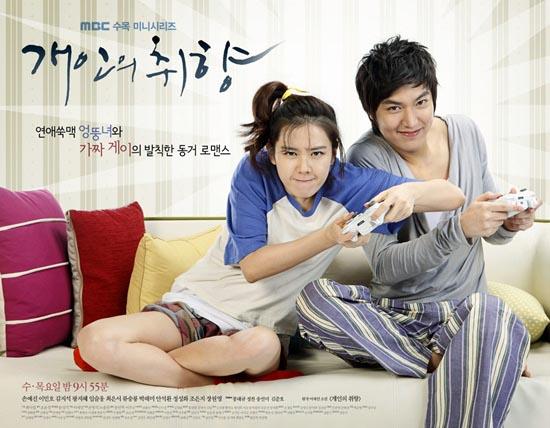 http://www.dramabeans.com/wp-content/uploads/2010/03/taste_2.jpg