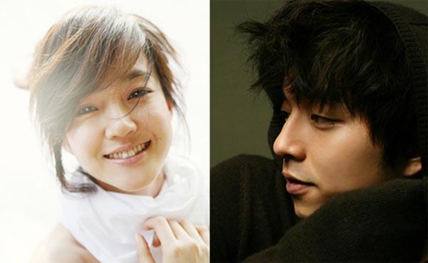 Gong Yoo makes his acting comeback!