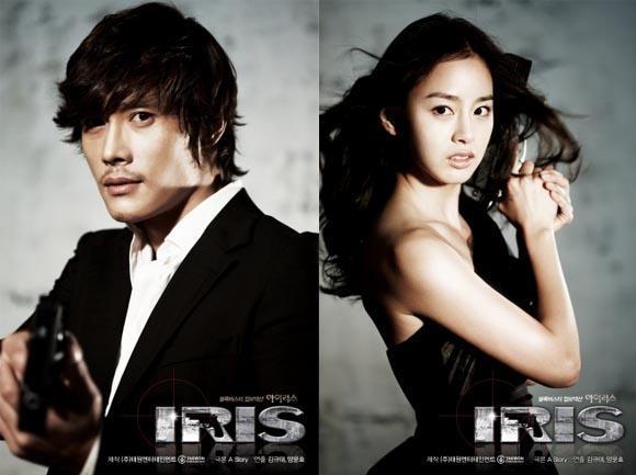 IRIS 2 to follow Athena in 2011