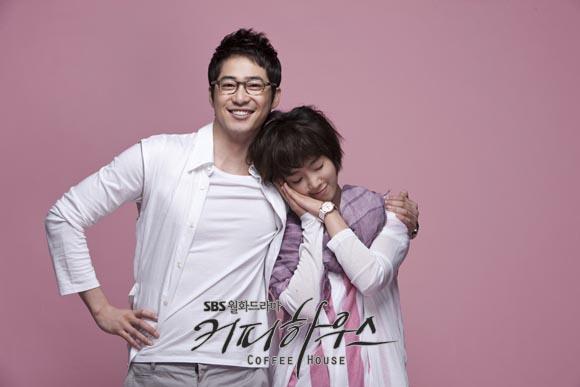 Coffee House couple photos, Eun-jung's MV stills