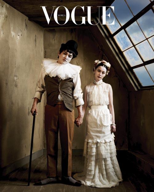 My Gangster Boyfriend's stars in Vogue photo shoot