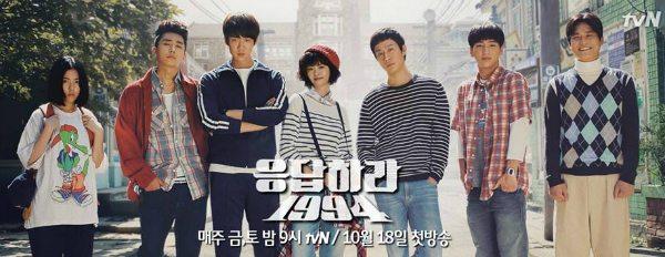 Answer Me 1994 Korean Drama