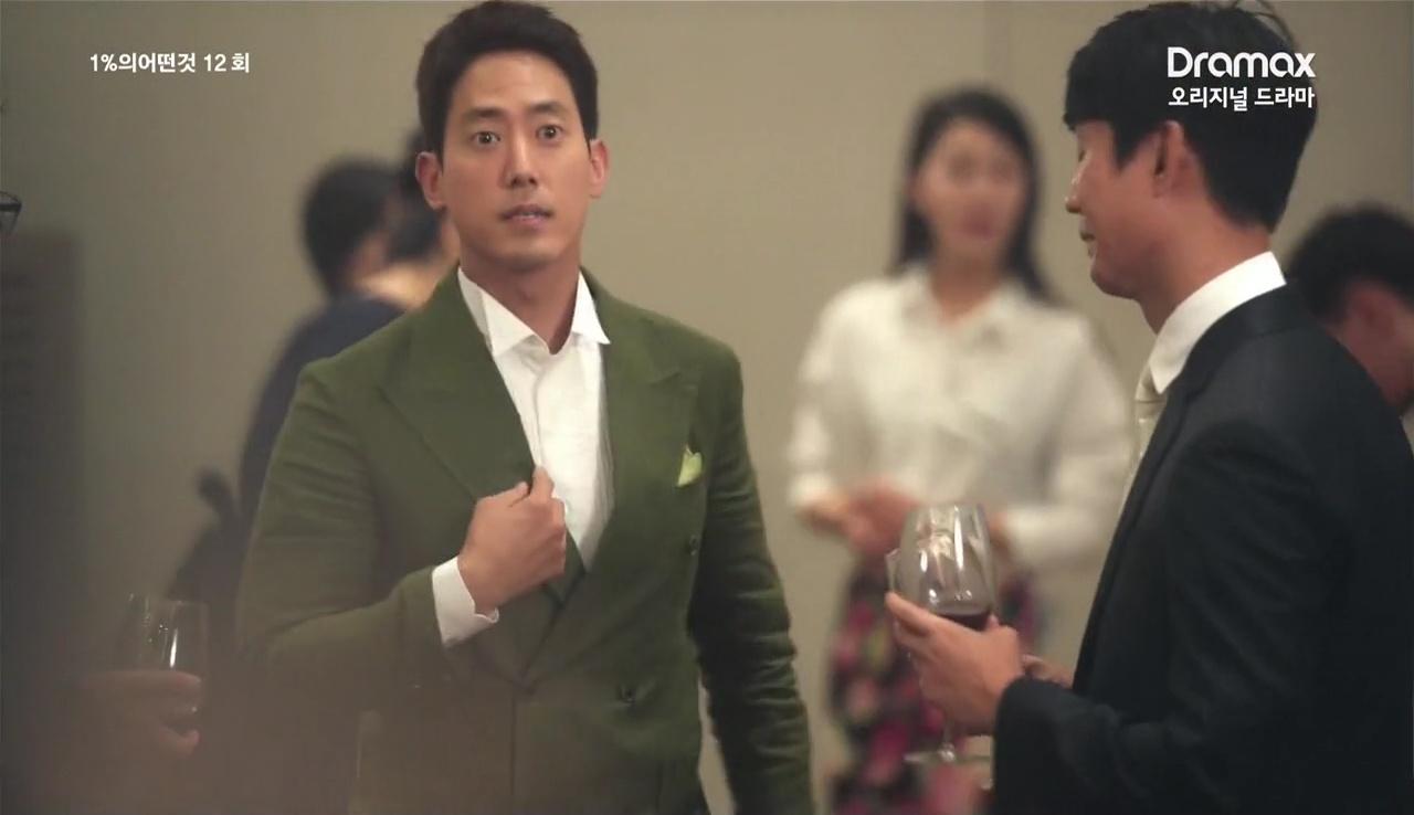 1% of Anything: Episode 12 » Dramabeans Korean drama recaps