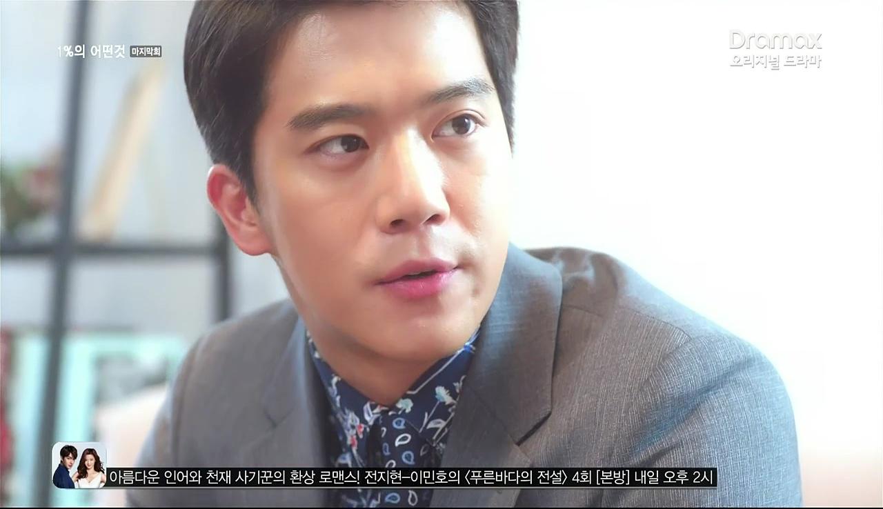 1% of Anything: Episode 16 (Final) » Dramabeans Korean drama