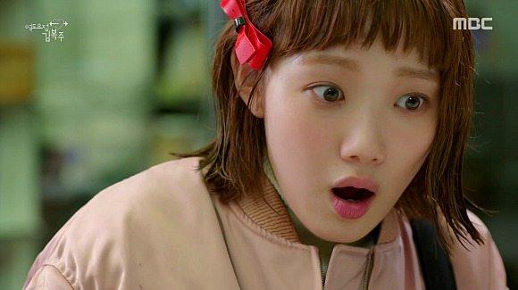 Weightlifting Fairy Kim Bok-ju: Episode 4