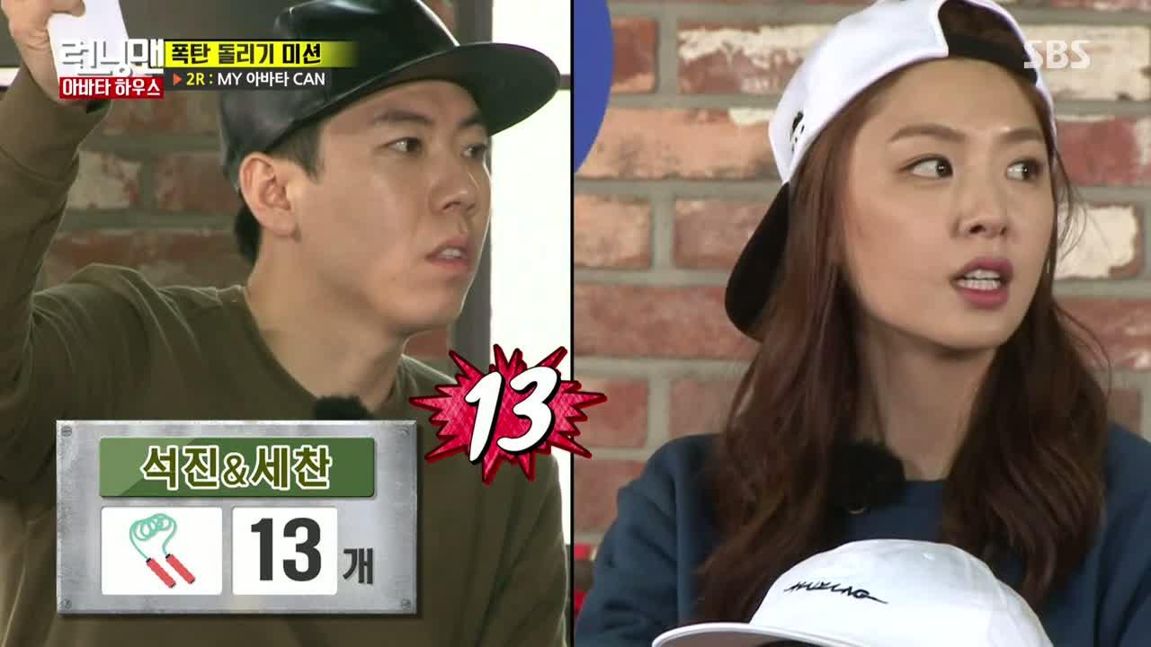 Running Man: Episode 323 » Dramabeans Korean drama recaps