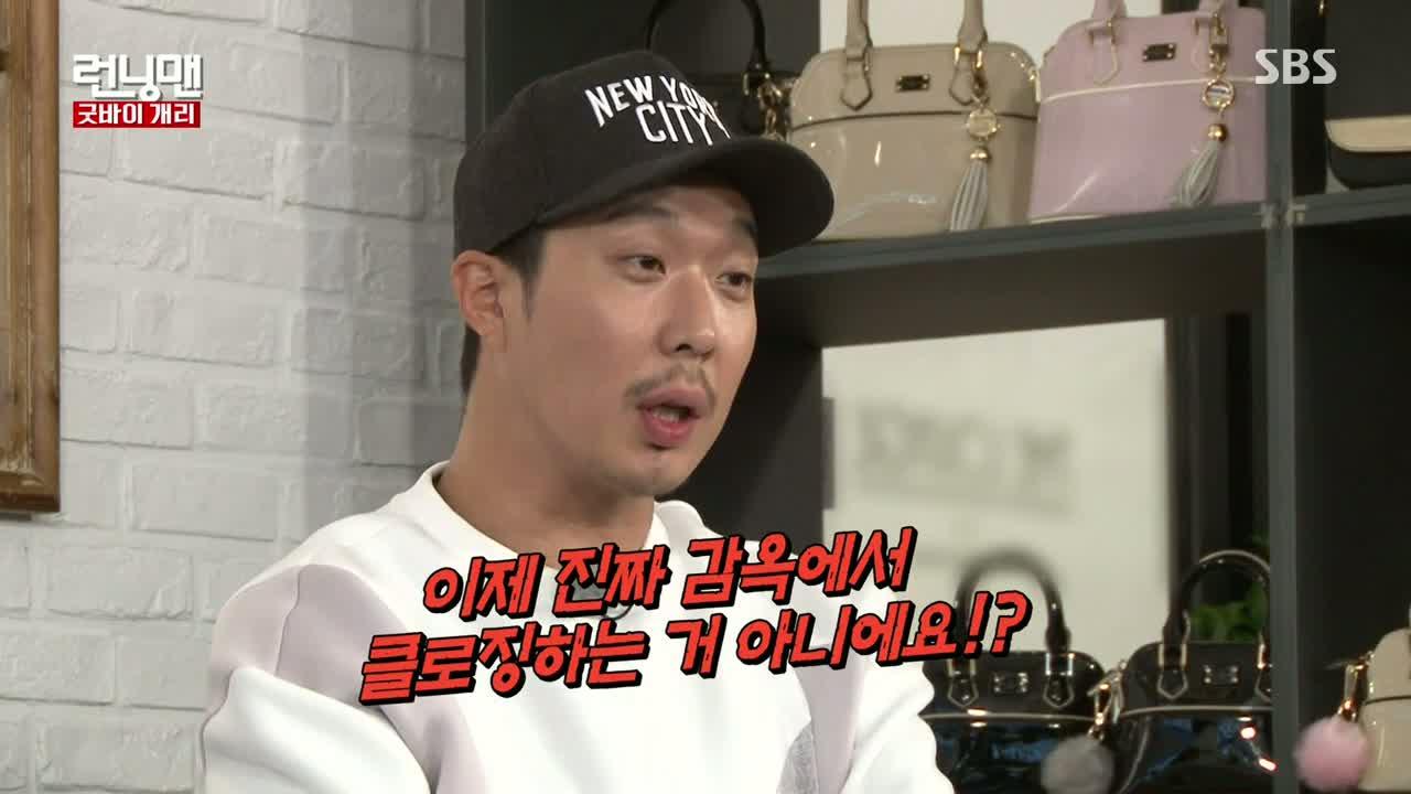 Running Man: Episode 324 » Dramabeans Korean drama recaps