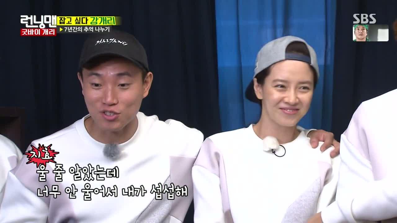 Running man korean episode 11 / Gespannen borsten surinaamse
