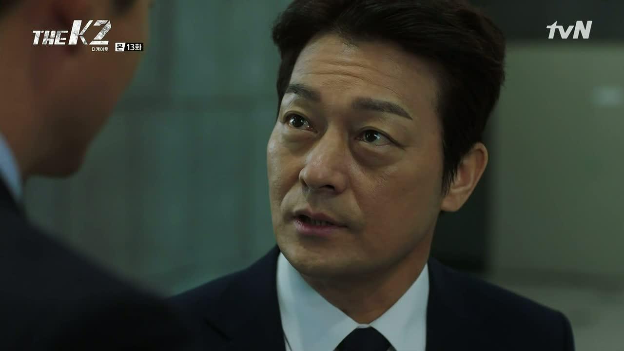 The K2: Episode 13 » Dramabeans Korean drama recaps