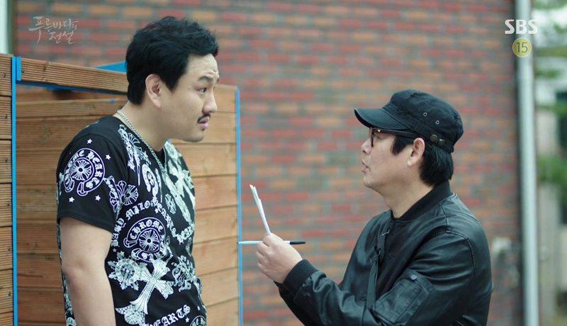 Legend Of The Blue Sea Episode 4 187 Dramabeans Korean