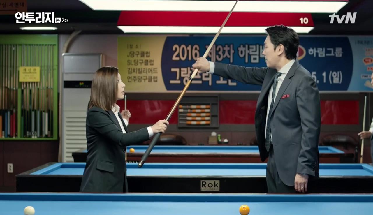 entourage episode 2 dramabeans korean drama recaps. Black Bedroom Furniture Sets. Home Design Ideas