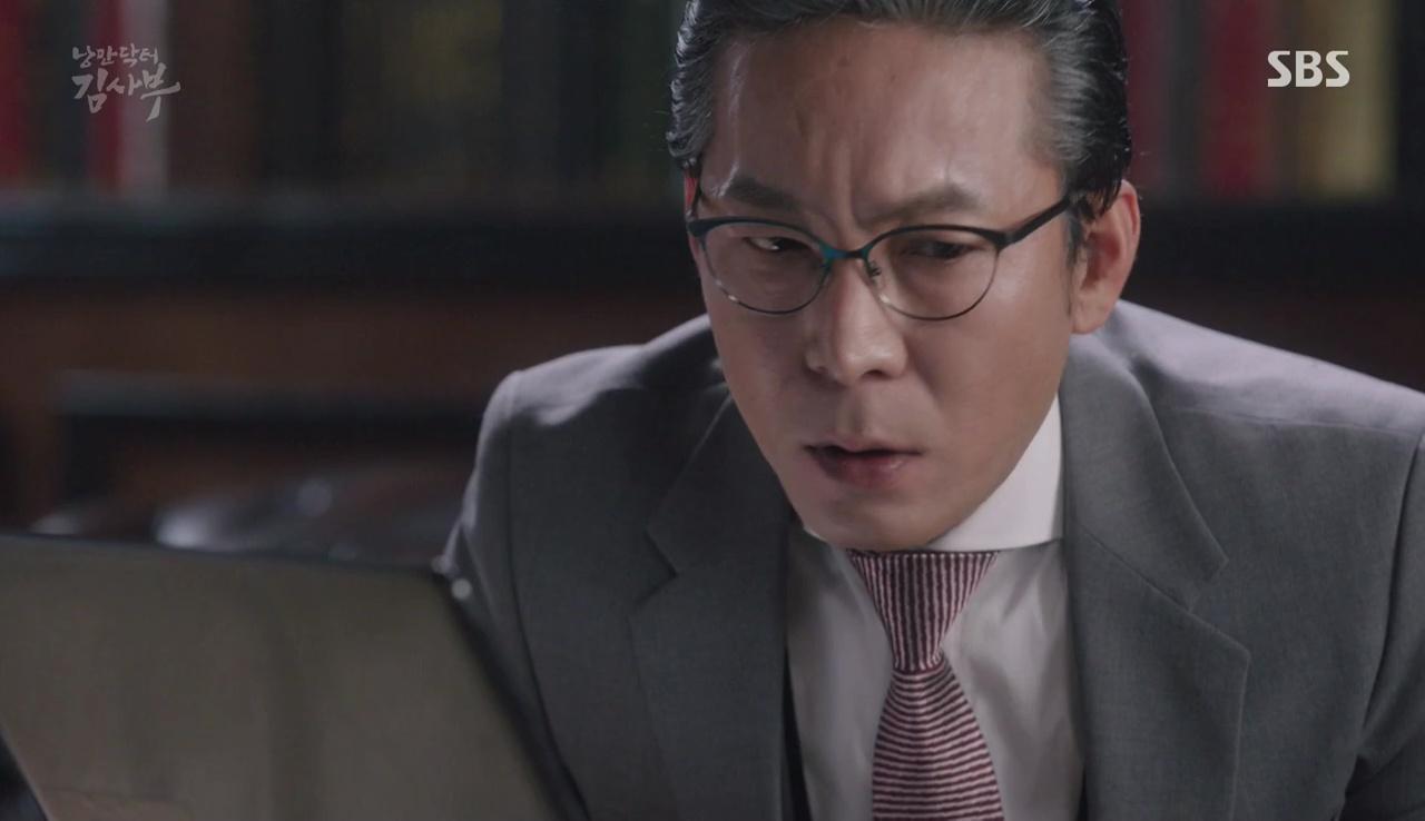 Romantic Doctor Teacher Kim: Episode 4 » Dramabeans Korean