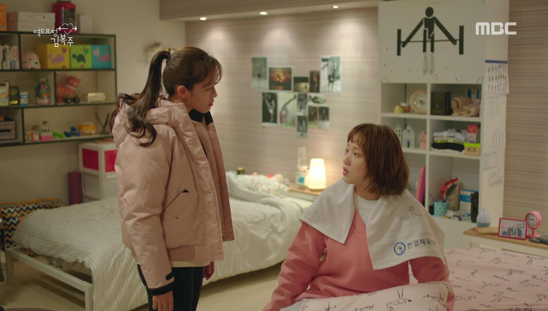 Znalezione obrazy dla zapytania Weightlifter fairy Kim Bok Joo  Shi Ho
