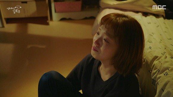 Weightlifting Fairy Kim Bok-ju: Episode 10