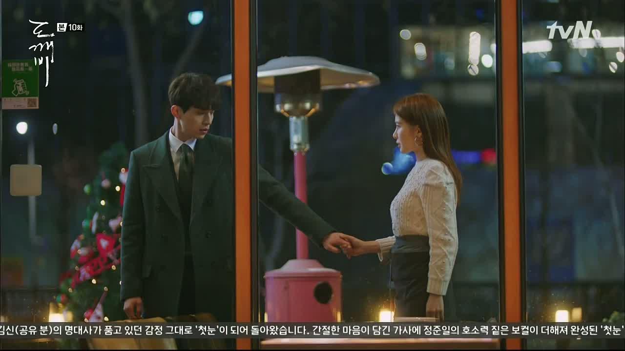 The Lonely Shining Goblin: Episode 10 » Dramabeans Korean