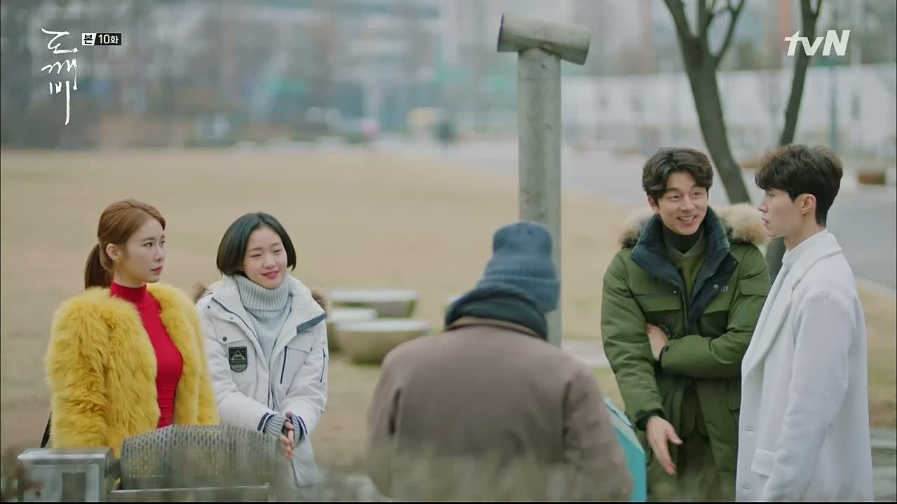 Znalezione obrazy dla zapytania Goblin drama Sunny