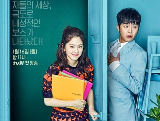 Wallflower boss meets social butterfly in tvN's Introverted Boss