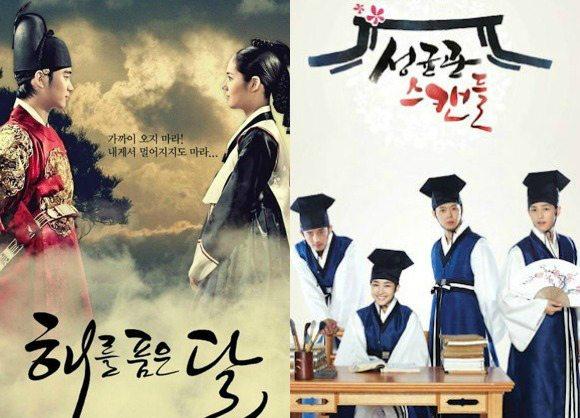 SBS to adapt Moon/Sun, Sungkyunkwan author's newest novel