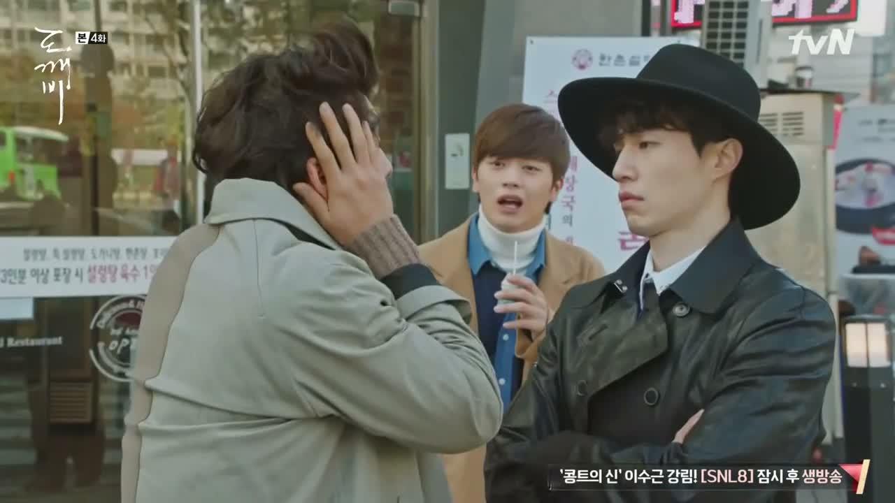 The Lonely Shining Goblin: Episode 1 » Dramabeans Korean drama
