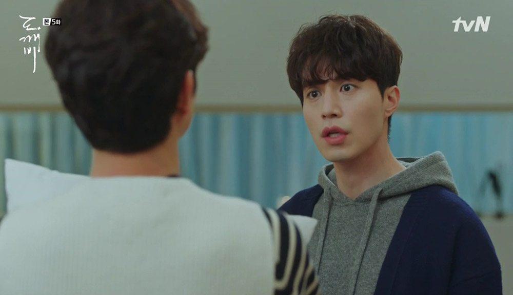 The Lonely Shining Goblin: Episode 5 » Dramabeans Korean