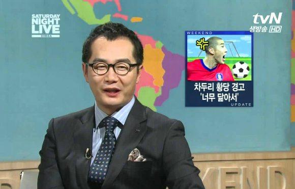 SNL Korea's Jang Jin to direct new science-fiction drama City of Stars