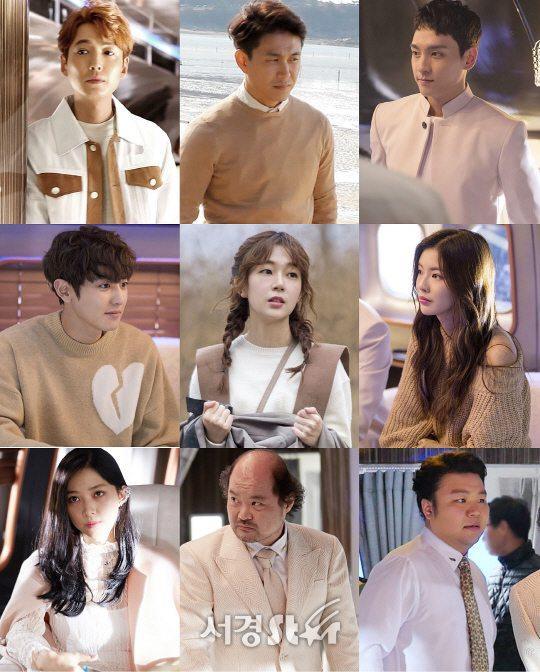 Meet the plane crash survivors of MBC's Missing 9