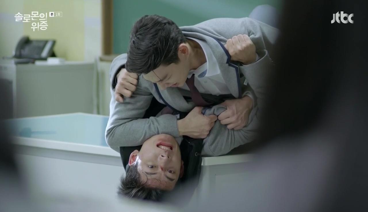 Znalezione obrazy dla zapytania solomon perjury   Bae Joon Yeong