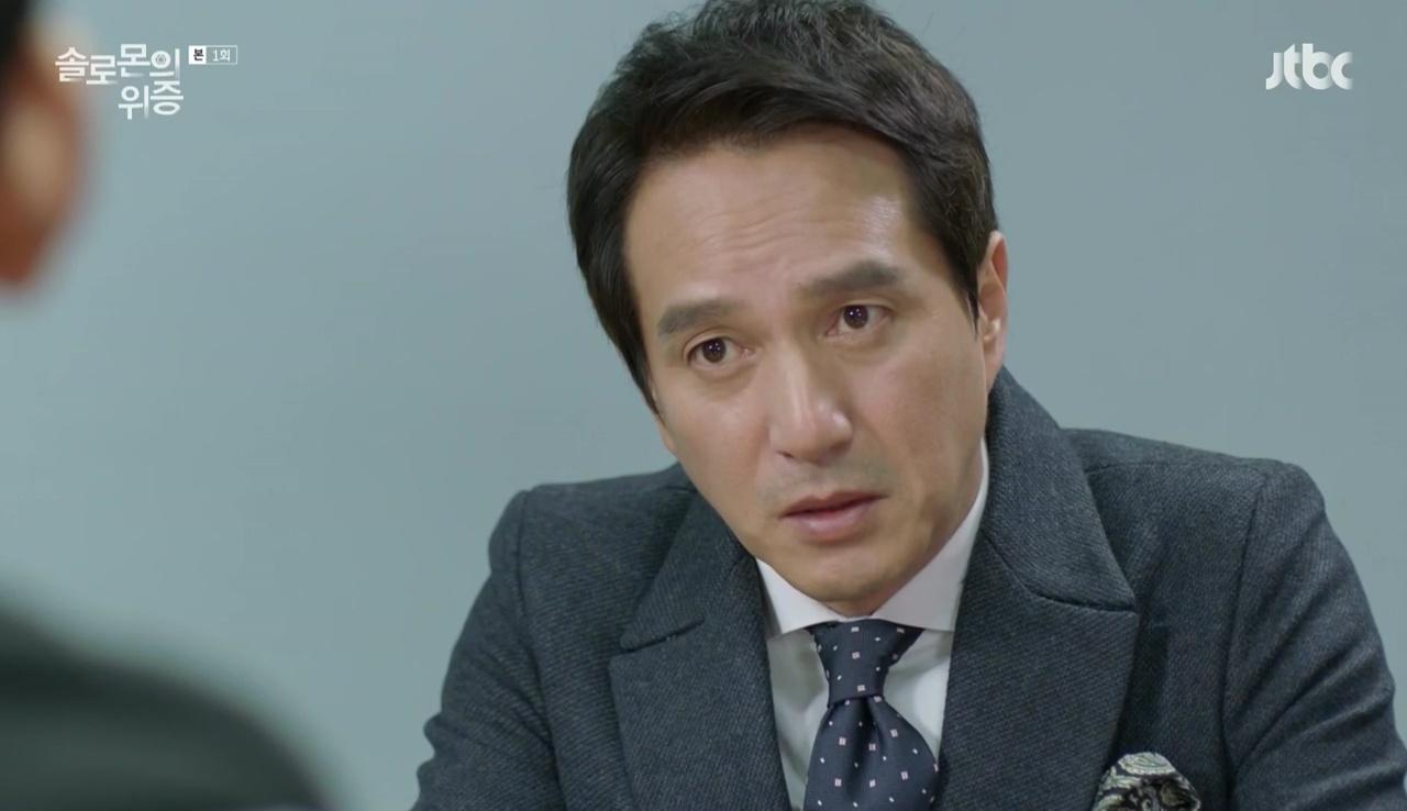 Znalezione obrazy dla zapytania solomon perjury  drama  Han Kyung Moon