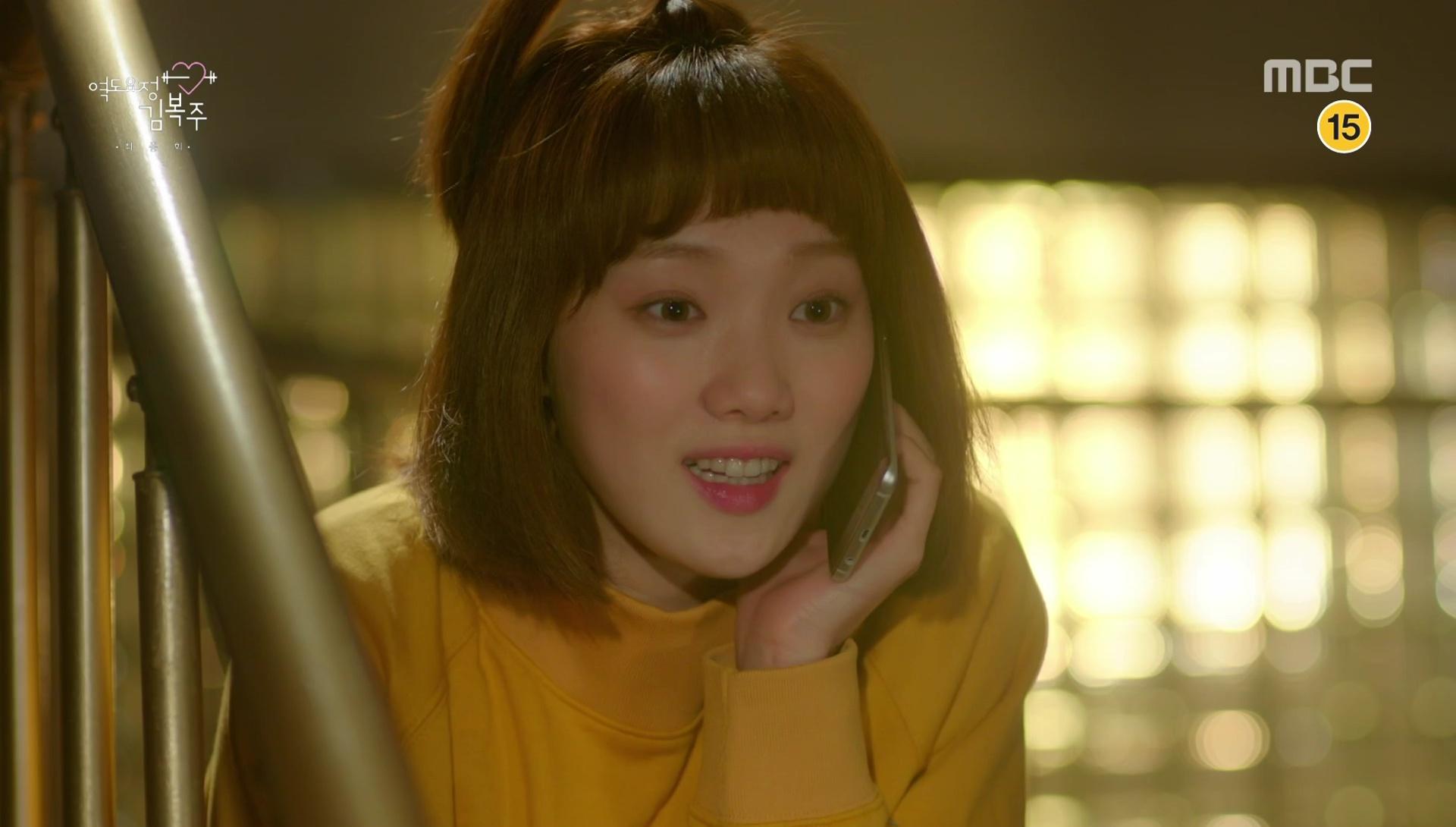 Znalezione obrazy dla zapytania Weightlifter fairy Kim Bok Joo