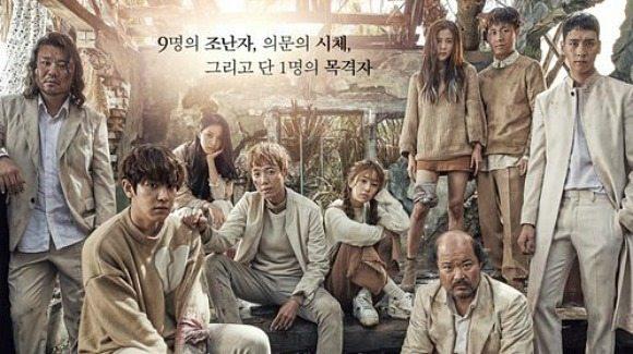 Missing 9: Episode 1 » Dramabeans Korean drama recaps