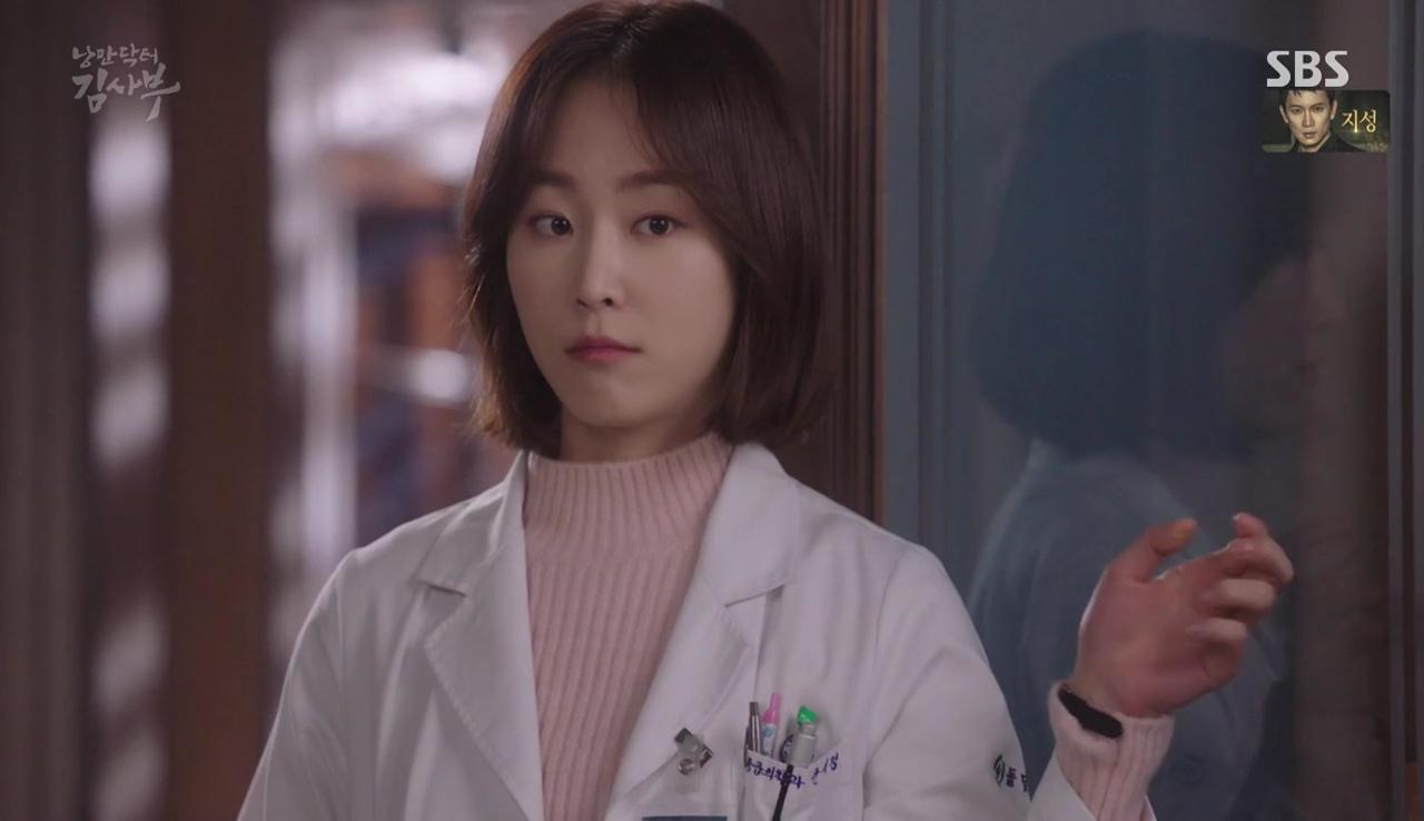 Romantic Doctor Teacher Kim: Bonus Episode » Dramabeans