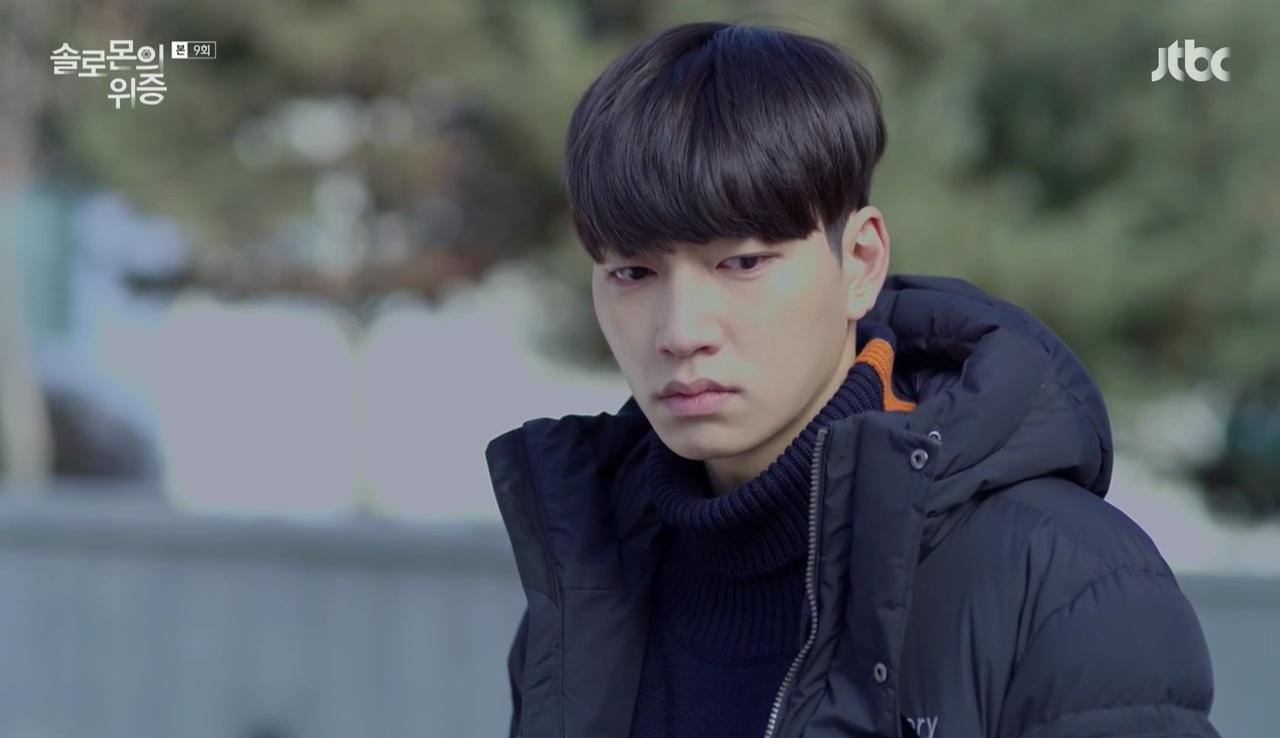 Image result for solomon's perjury woo hyuk