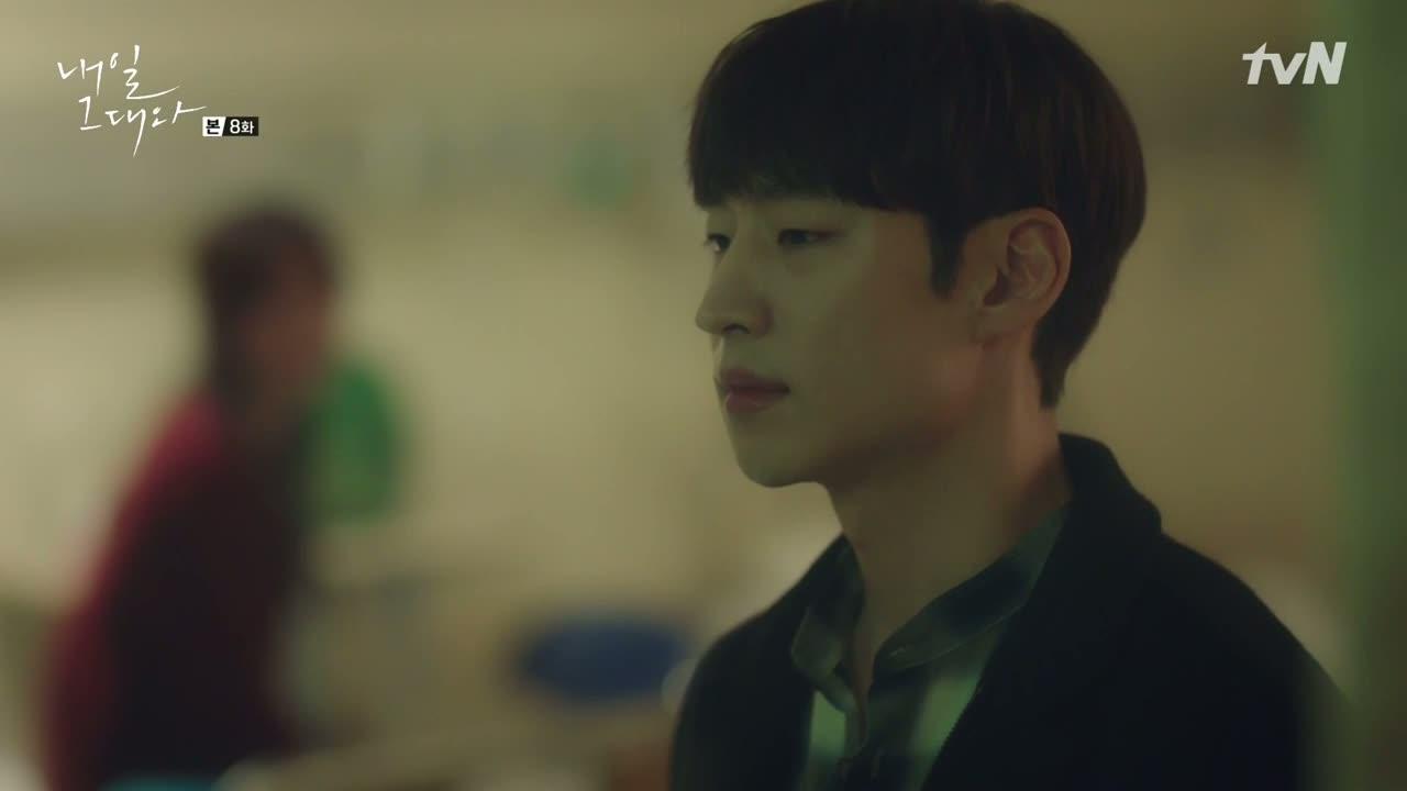 Tomorrow With You: Episode 8 » Dramabeans Korean drama recaps