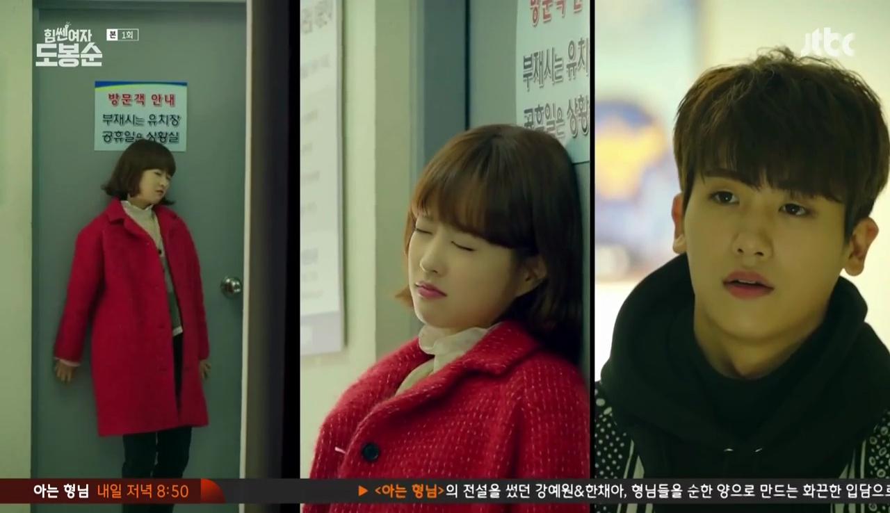 Strong Woman Do Bong-soon: Episode 1 » Dramabeans Korean drama recaps