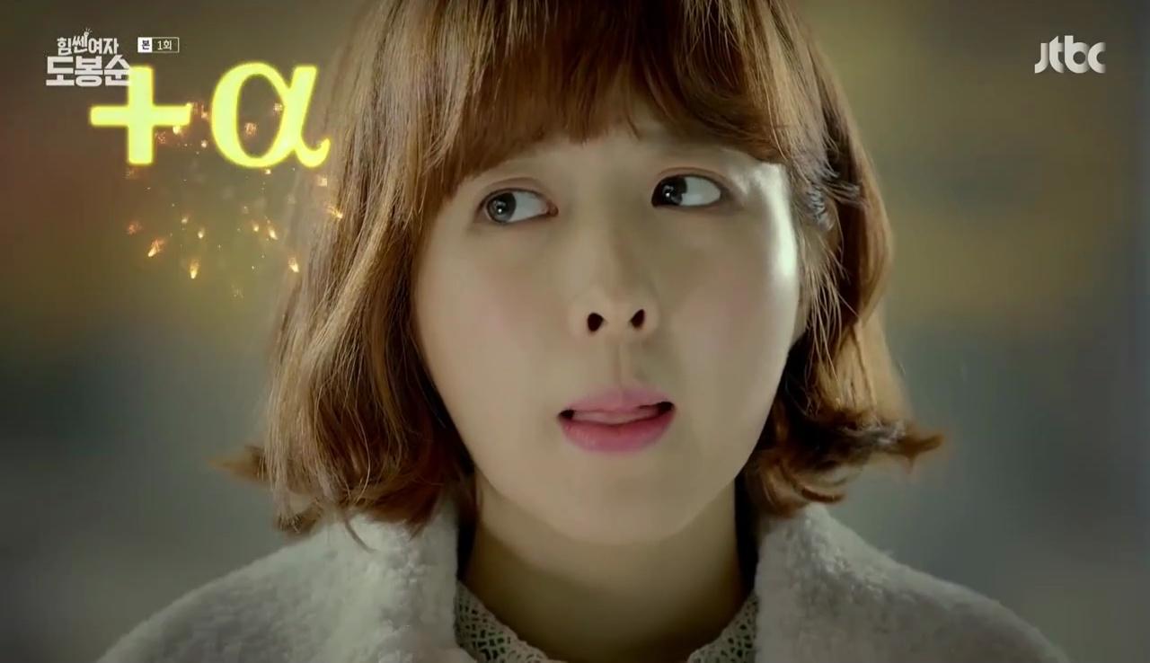 Strong Woman Do Bong-soon: Episode 1 » Dramabeans Korean