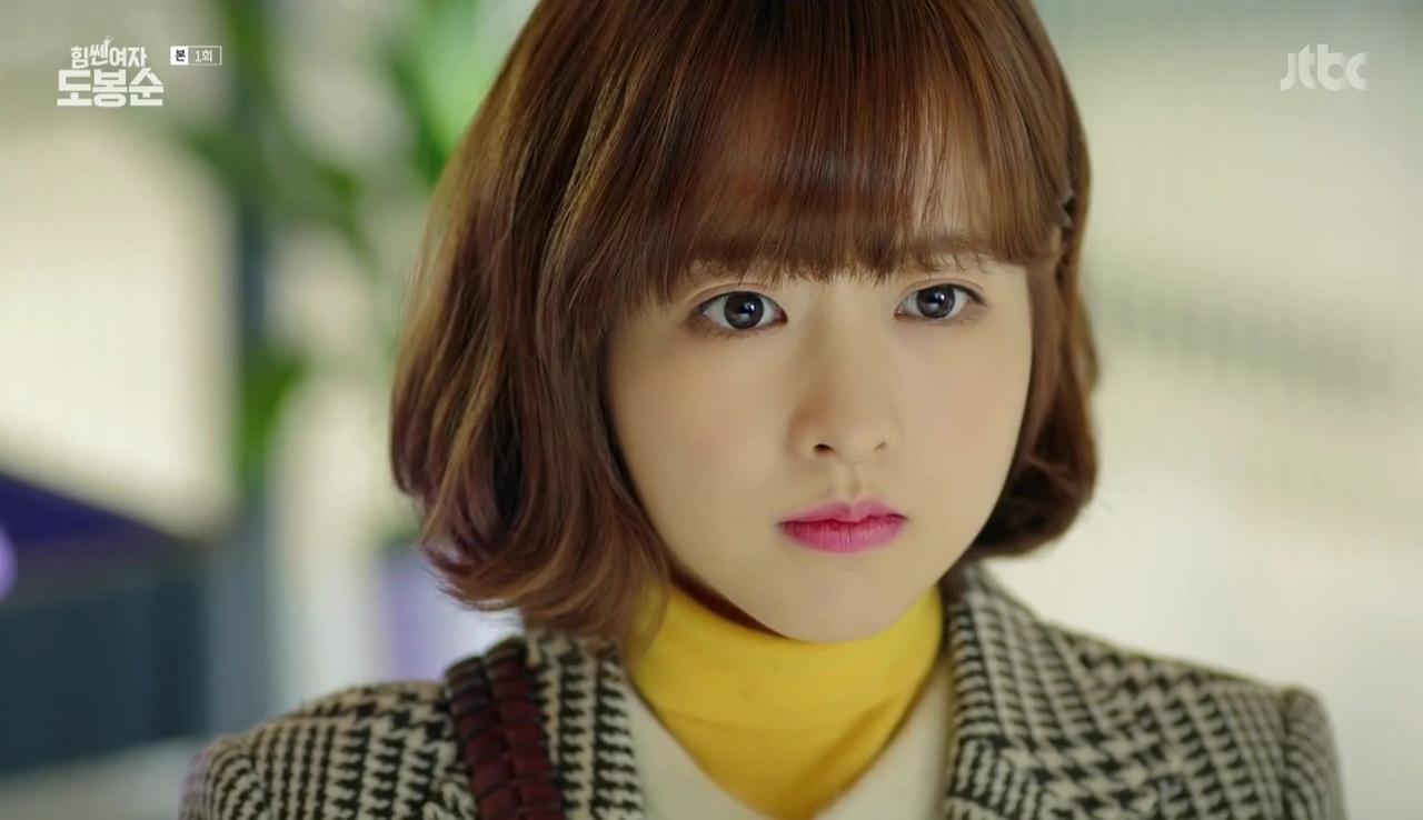 Strong Woman Do Bong-soon: Episode 1 » Dramabeans Korean ...