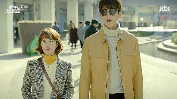 Strong Woman Do Bong-soon: Episode 2 » Dramabeans Korean