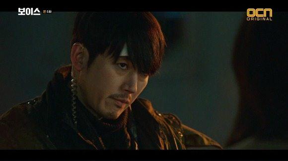 Voice: Episode 5 » Dramabeans Korean drama recaps