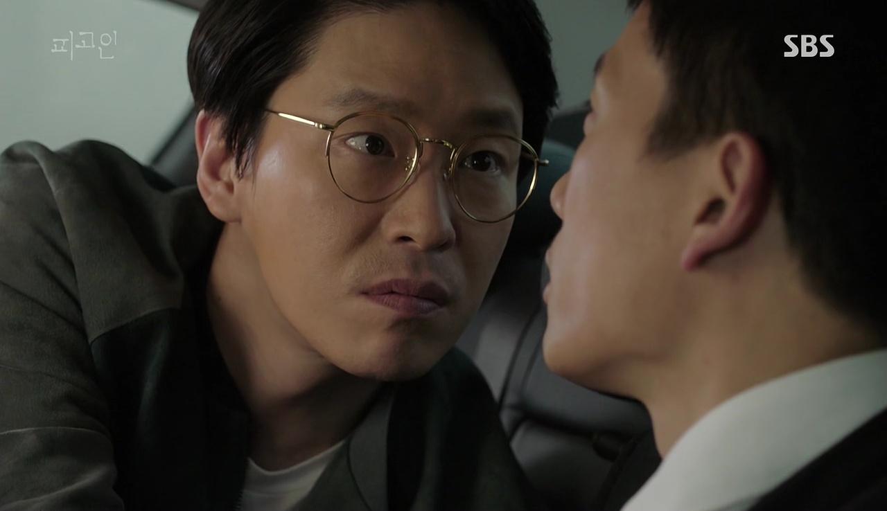 Defendant: Episode 18 (Final) » Dramabeans Korean drama recaps