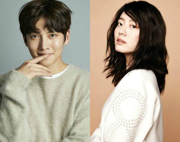 Nam Ji-hyun in final negotiations to star in Beware This Woman