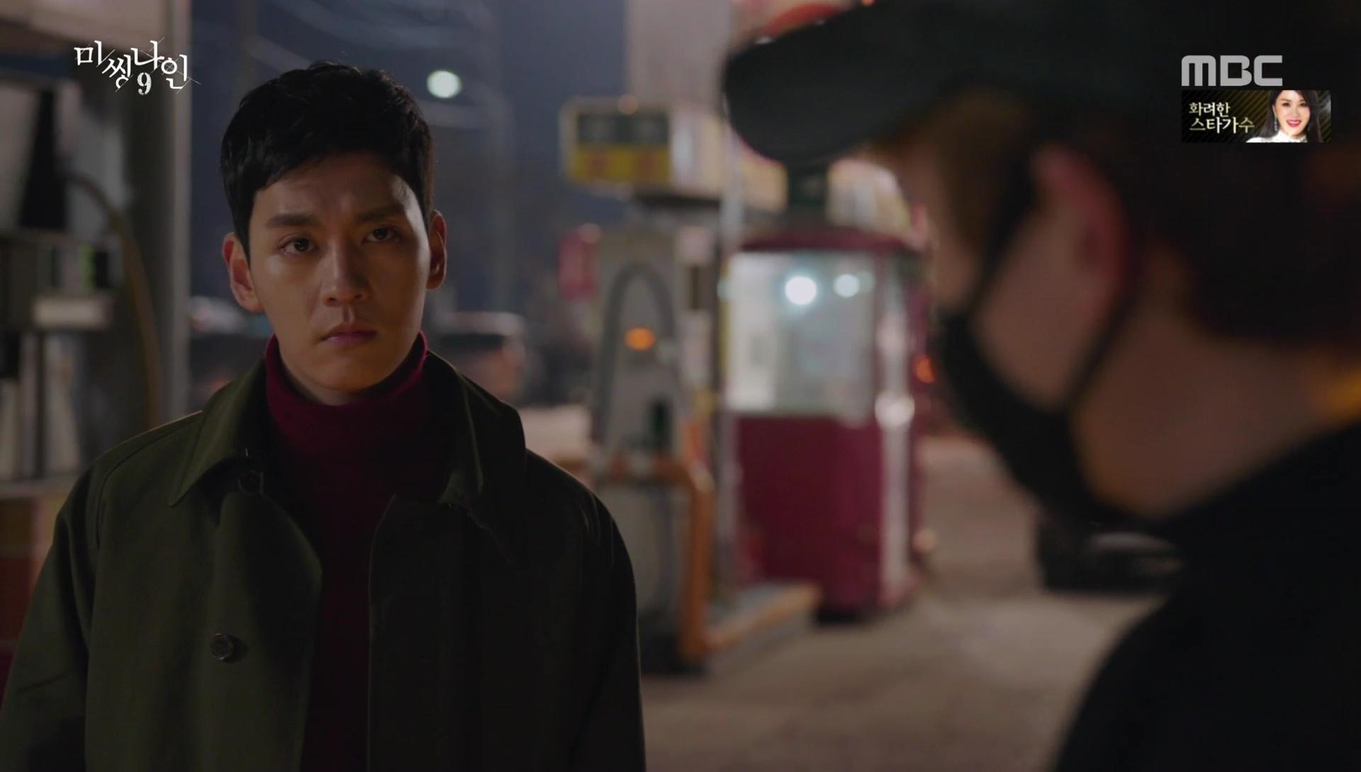Big korean drama recap episode 13 / South indian hindi