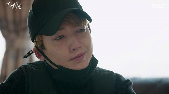 Missing 9: Episode 14
