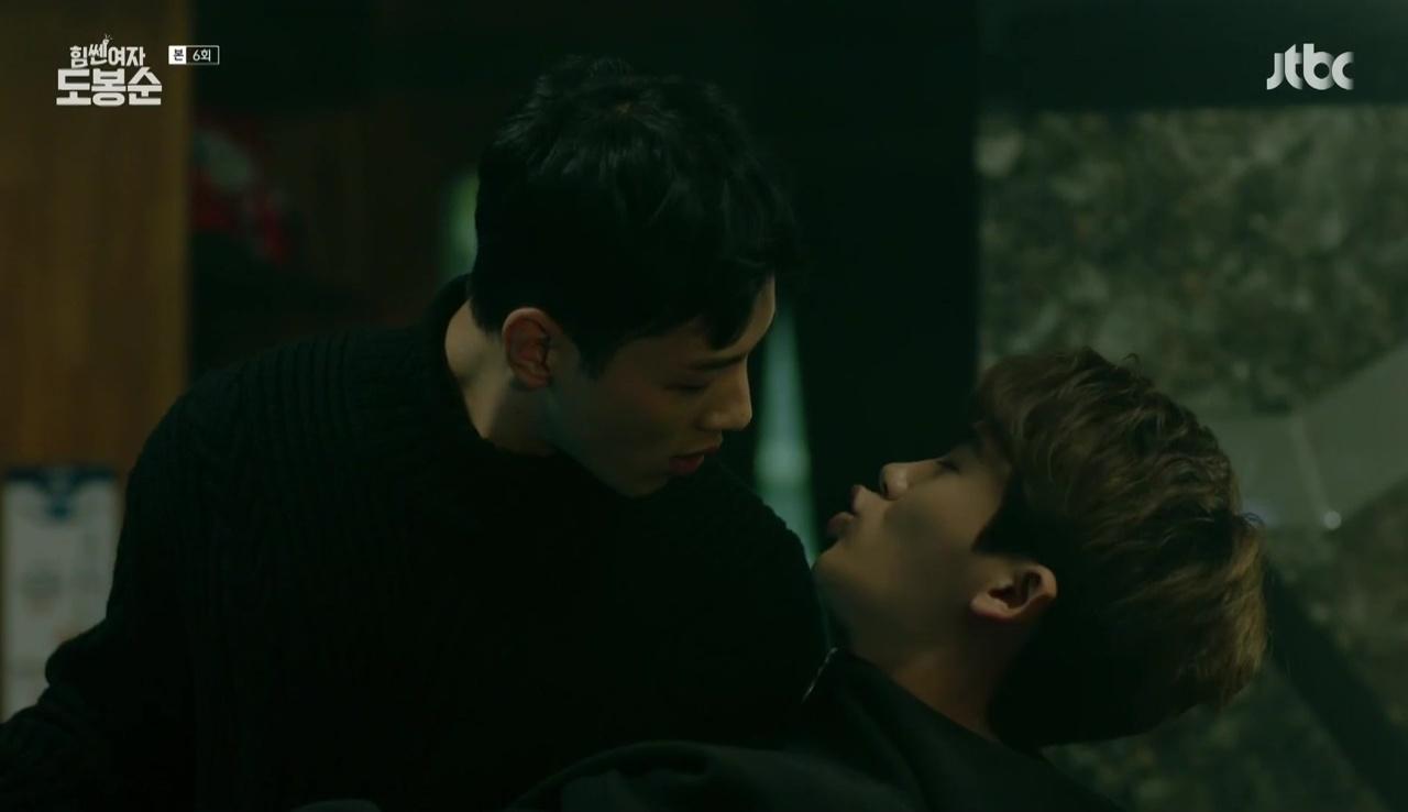Strong Woman Do Bong-soon: Episode 6 » Dramabeans Korean