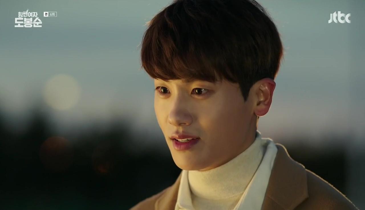 Strong Woman Do Bong-soon: Episode 6 » Dramabeans Korean ...