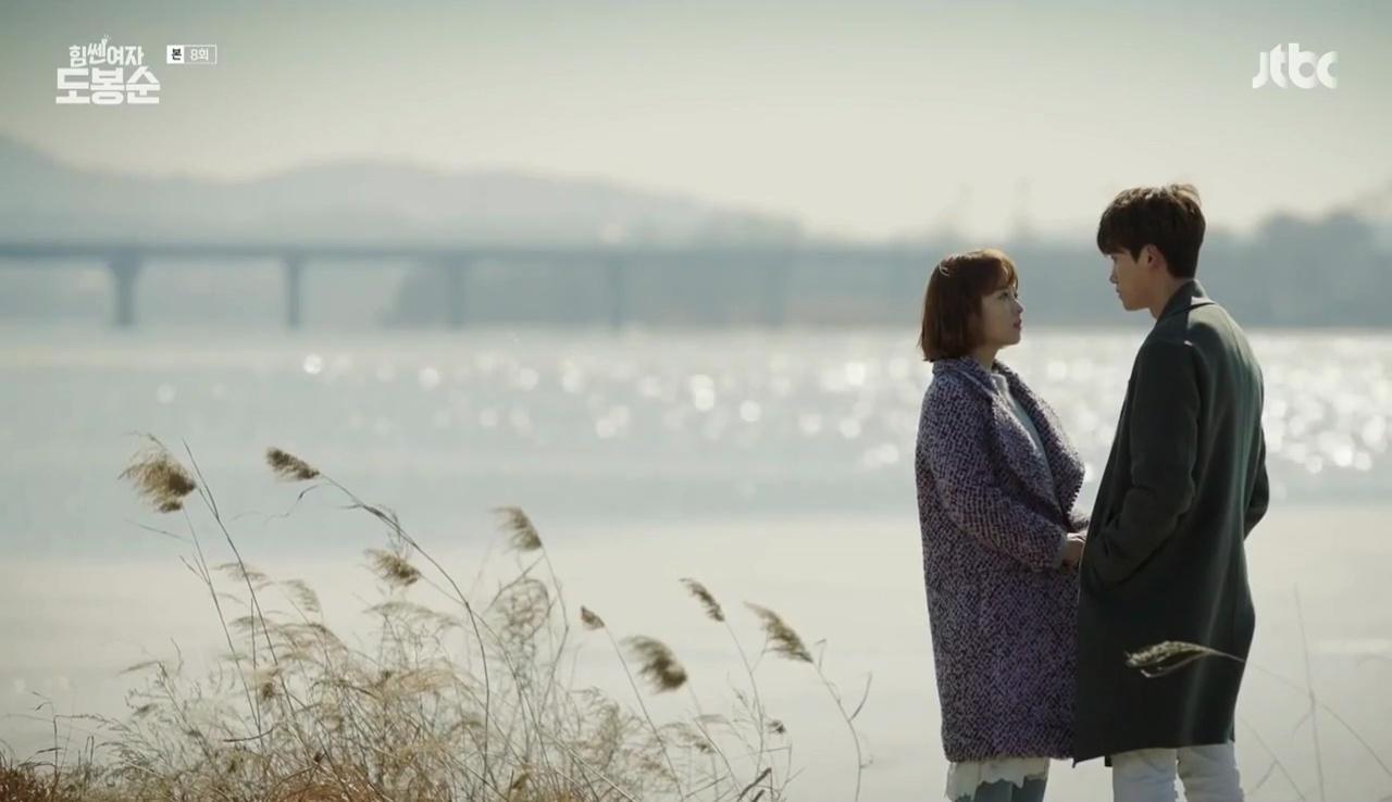 Strong Woman Do Bong Soon Quotes: Strong Woman Do Bong-soon: Episode 8 » Dramabeans Korean